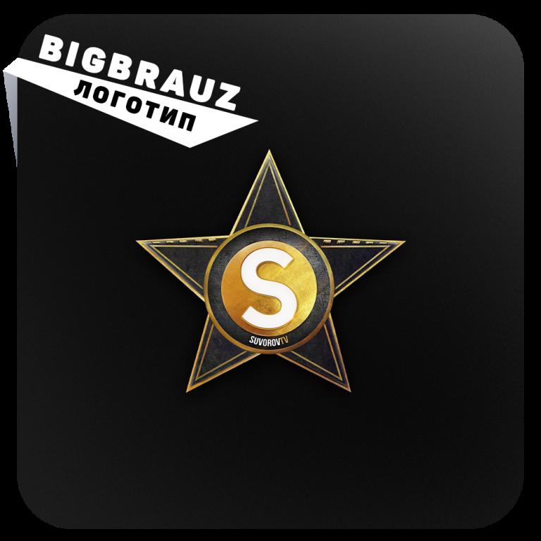 Лого Twitch