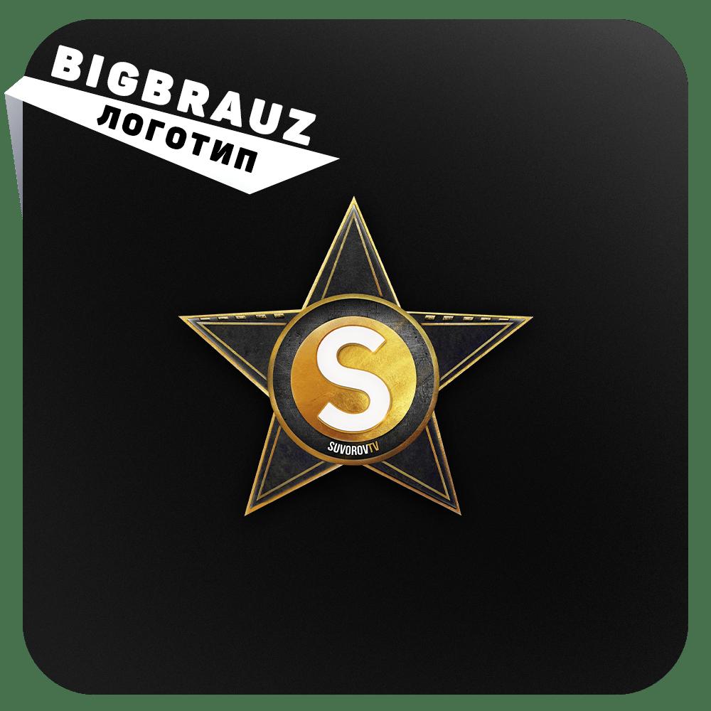 логотип для блогера видеоигр