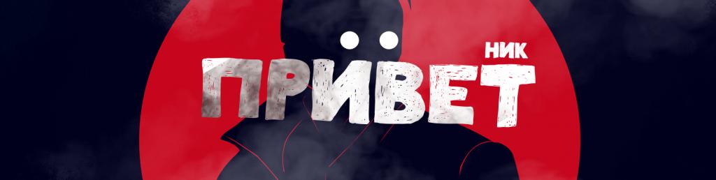 PSD оформление группы вконтакте