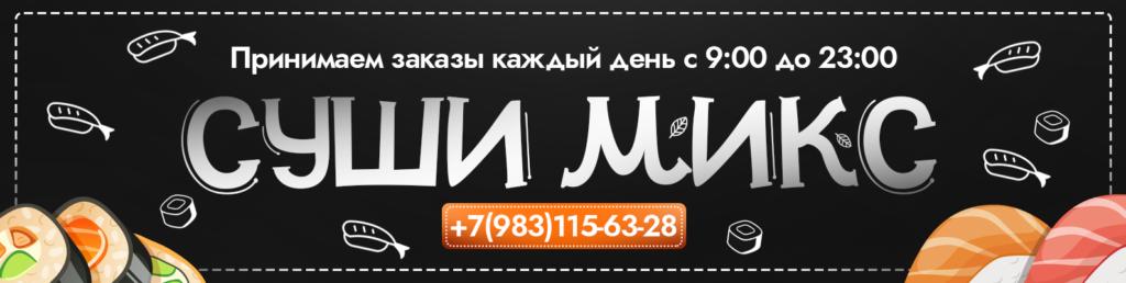 Обложка для группы Вконтакте